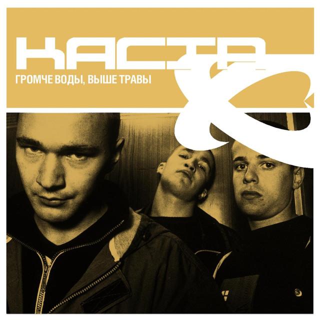 C 2001 года компания продюсирует, записывает и выпускает музыку, снимает видеоклипы, организовывает туры