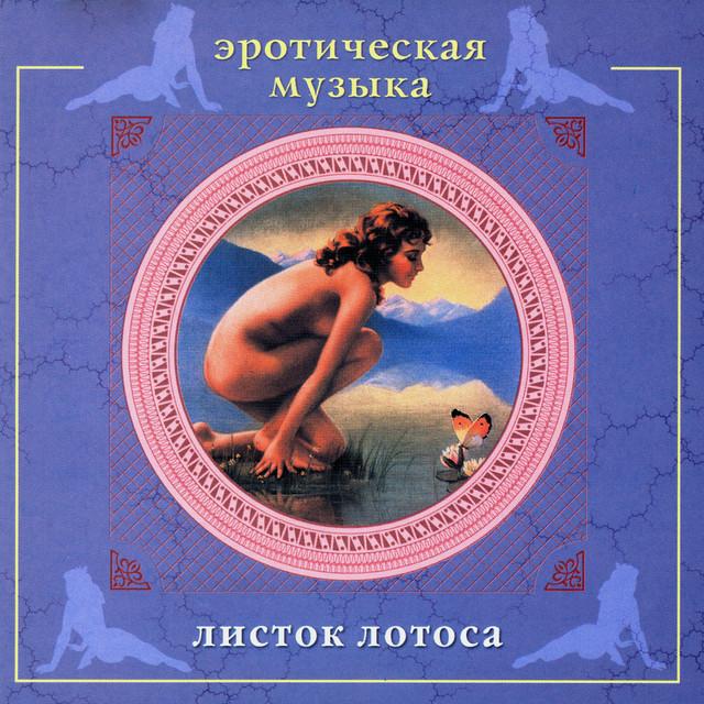golaya-a-anna-nazareva