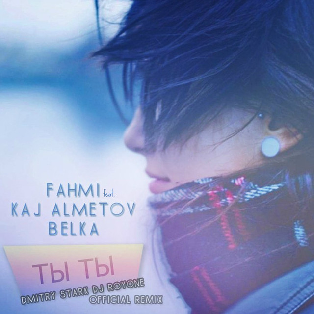 Прослушать и скачать бесплатно трек: fahmi feat кай альметов - не храним (sound by keam)