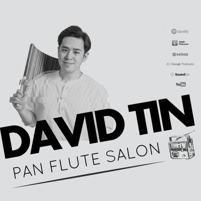 李濬廷排笛會客室 David Tin Pan Flute Salon | 李濬廷 David Tin