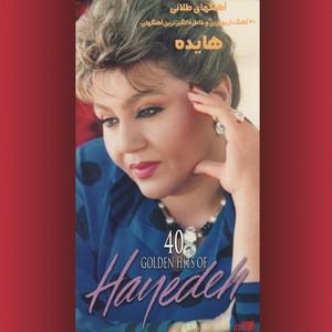Hayedeh