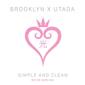 Simple and Clean (Ray of Hope Mix) [feat. Utada Hikaru]