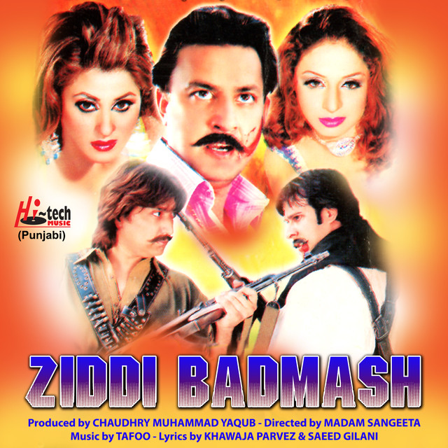 Tafoo Ibba Gujjar Pakistani Film