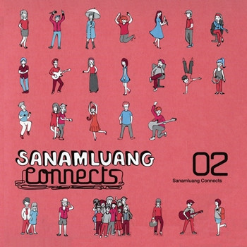 Sanamluang connects by Nokia 5700 XpressMusic Part 02