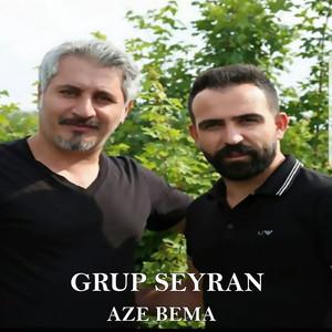 Aze Bema / Yaralime / Zeynebim / Sallama Halay (Potpori) Albümü