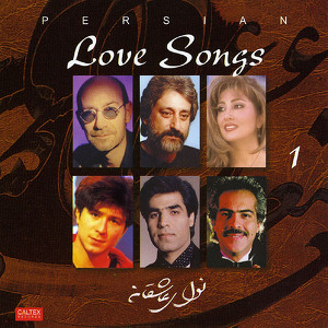 Navaye Asheghaneh (Love Songs) - Persian Music