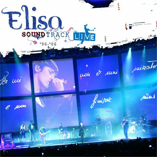 Elisa Soundtrack '96-'06 Live album cover