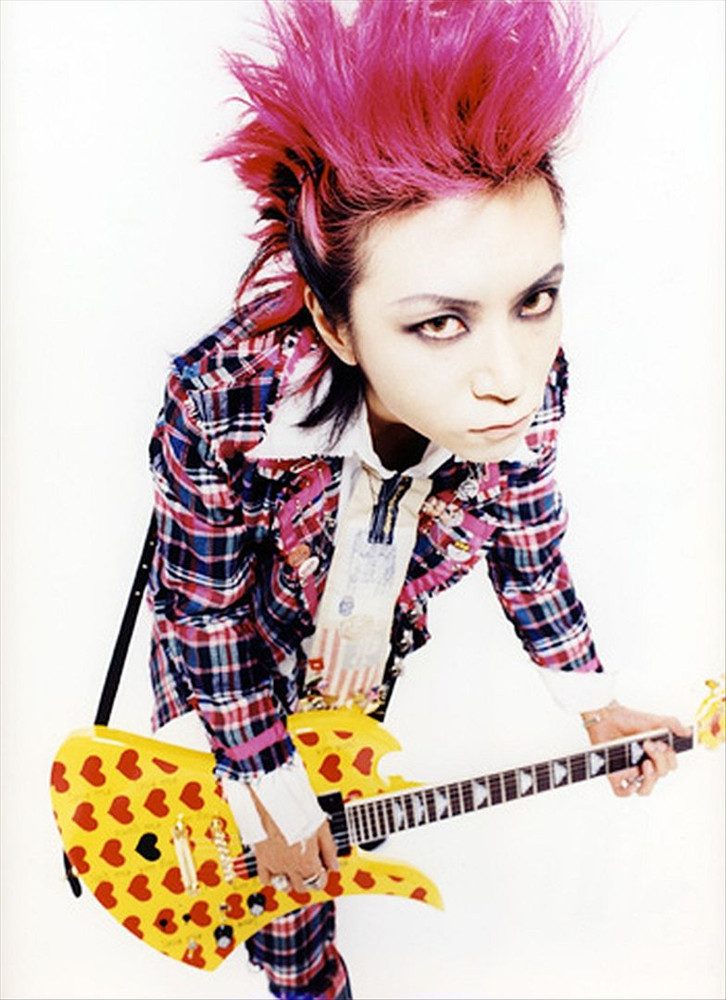 HIDE tickets and 2020 tour dates