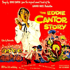 The Eddie Cantor Story album