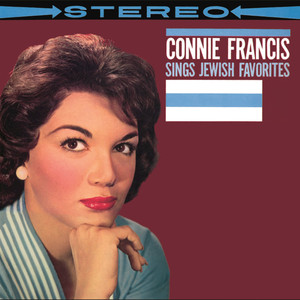 Connie Francis I Love You Much Too Much cover