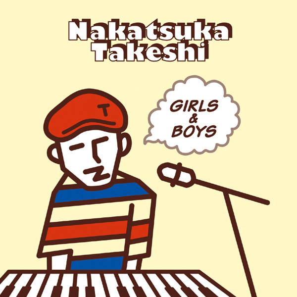 takeshi nakatsuka your voice