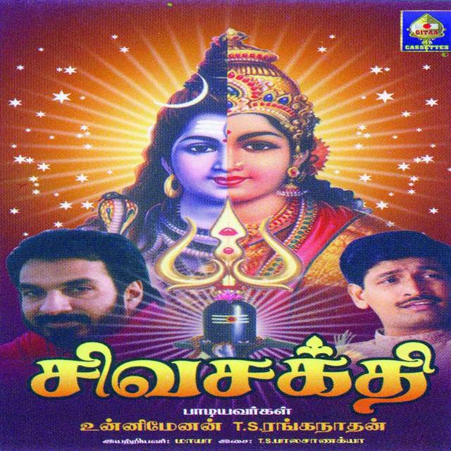 Om Jaya Jaya Shakti, a song by T  S  Ranganathan on Spotify