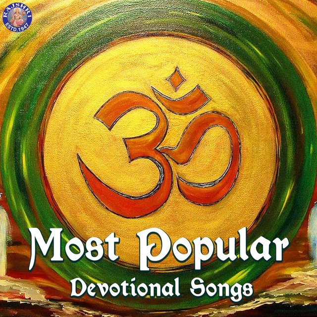 Most Popular Devotional Songs by Sanjeevani Bhelande on Spotify
