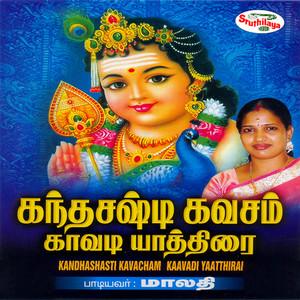 Kandhasashti Kavacham Kaavadi Yaathirai Albumcover