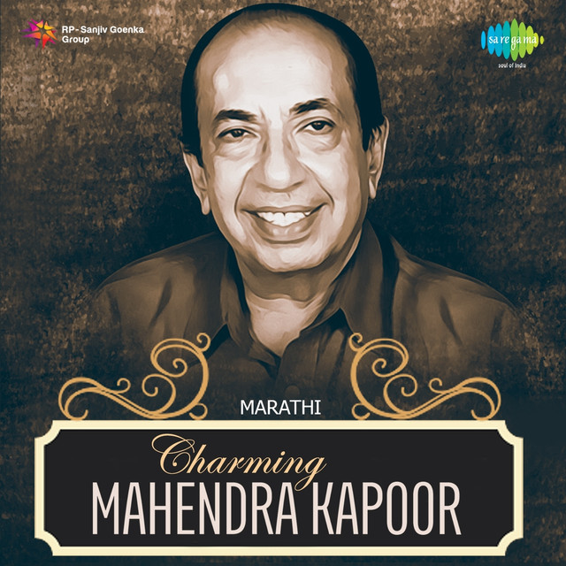 He Chincheche Zaad, a song by Mahendra Kapoor on Spotify