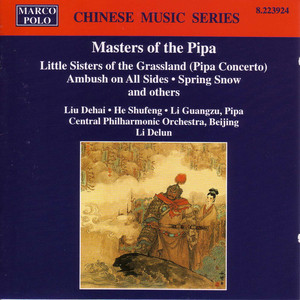 Masters Of The Pipa - Traditional American
