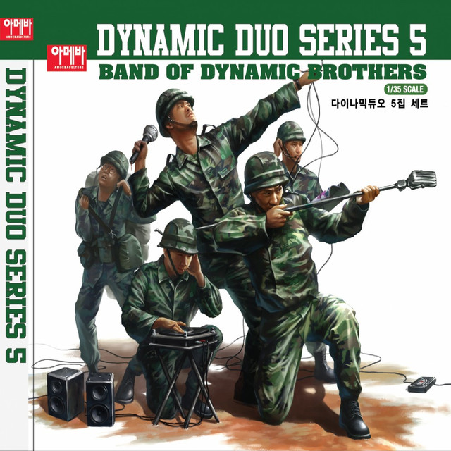Band of Dynamic Brothers