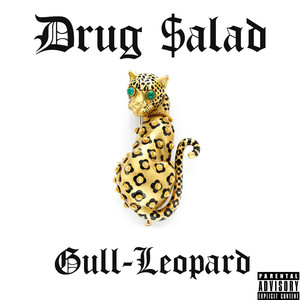 Gull-Leopard EP album