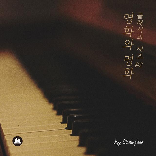 Movies, masterpieces, classical music, jazz # 2 (jazz, piano, movie, classical music)