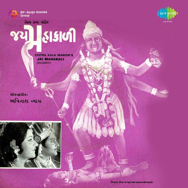 Jai Mahakali (Original Motion Picture Soundtrack) by Avinash Vyas on