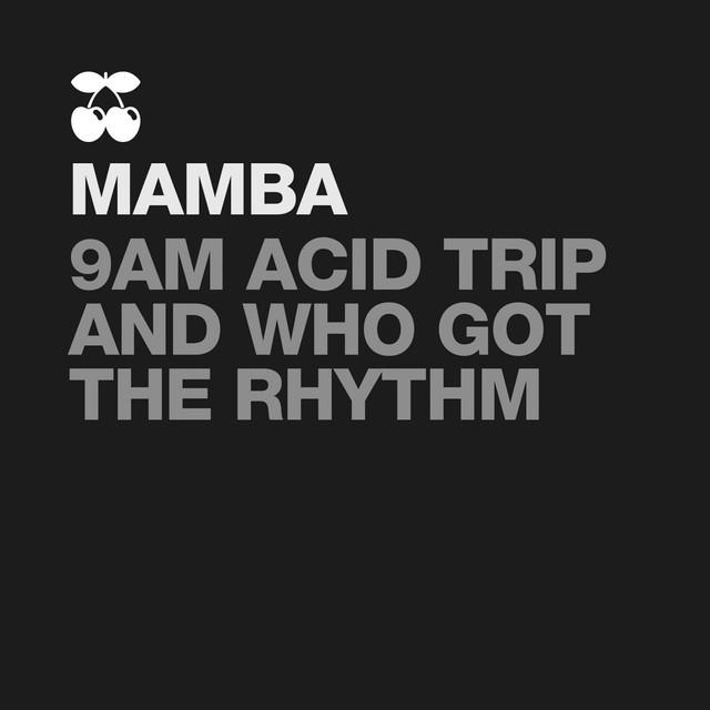 Мамба Ремикс