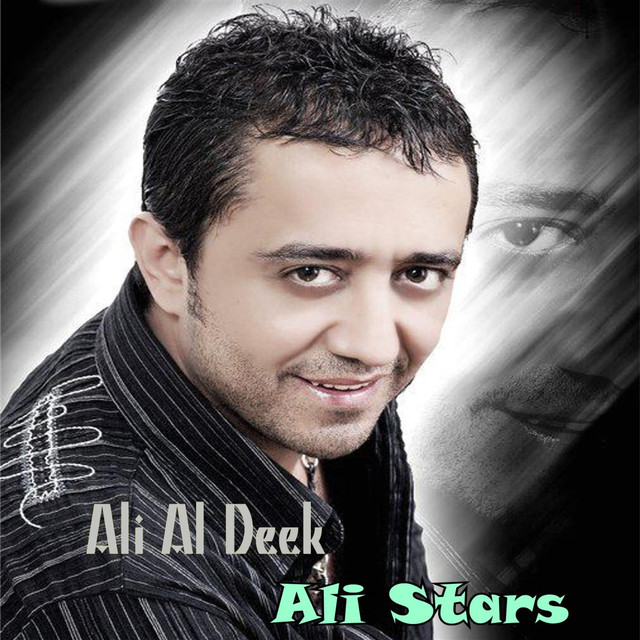 Ali Al Deek