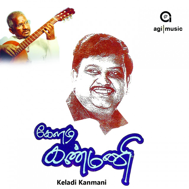 mannil intha kadhal indri mp3 song