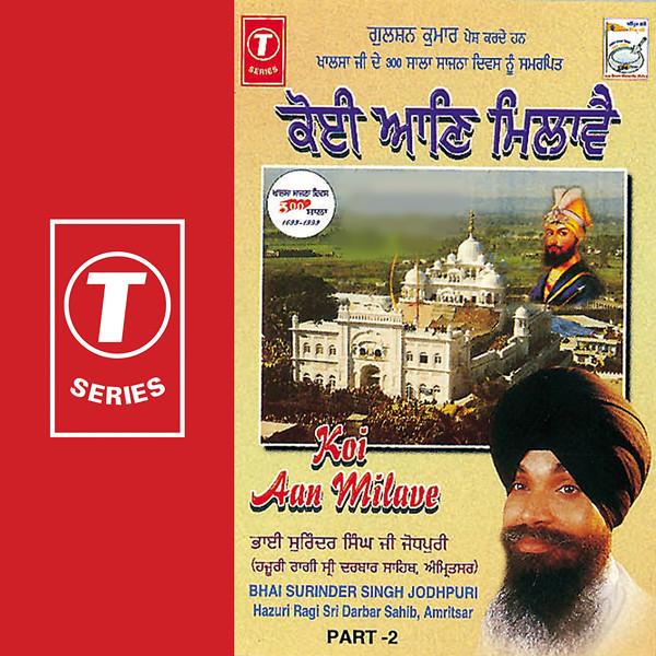 Koi Aan Milave Part 2 By Bhai Surinder Singh Ji Jodhpuri On Spotify
