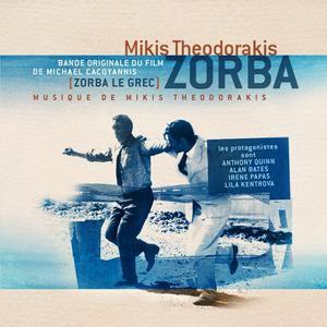 Zorba Albumcover