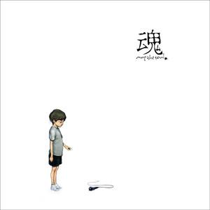 ♫ Epik High - 魂 Map the Soul Songtexte, Lyrics ...