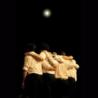 Foto de Pequeña Orquesta Reincidentes
