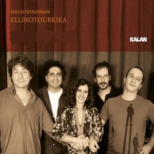 Ellino Tourkika Albümü