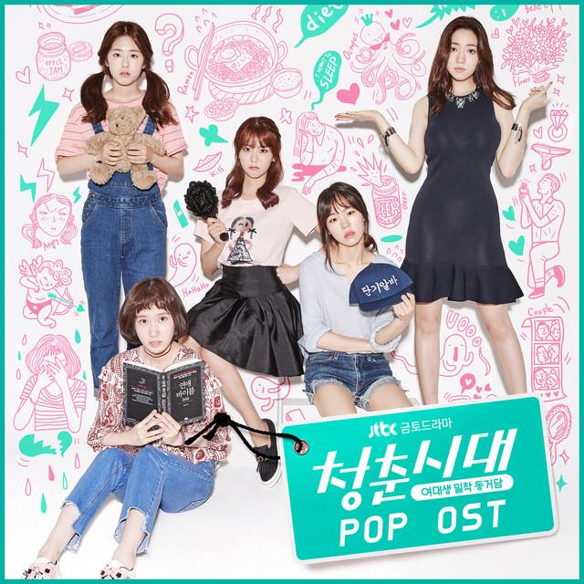 청춘시대 Age of Youth, Hello, My Twenties! (Music from the Korean Tv