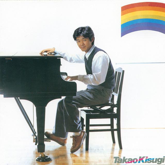 Takao Kisugi