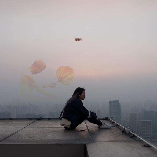 Jackie Chan (Remix) [feat. Erik Kingsley]