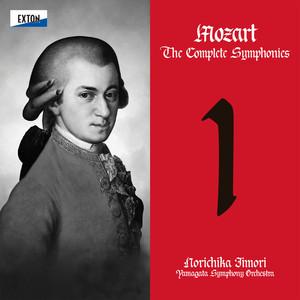 モーツァルト:交響曲全集 No.1 Albümü