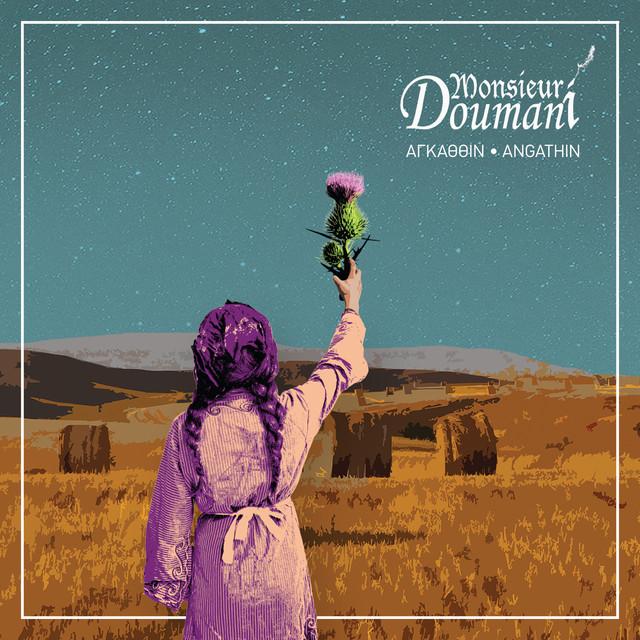 Monsieur Doumani