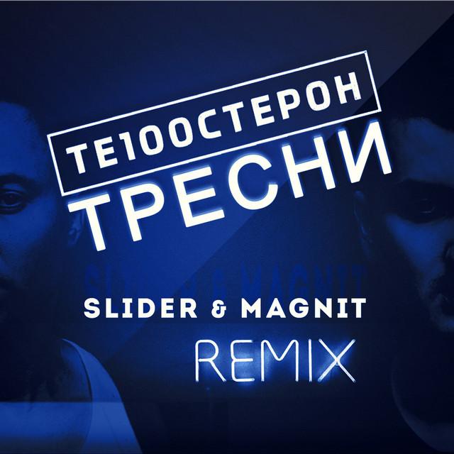 mugais remix