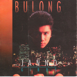 Bulong album