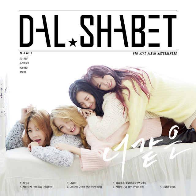 Image result for Dalshabet – Pink Rocket