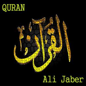 Quran Ali Jaber Albümü