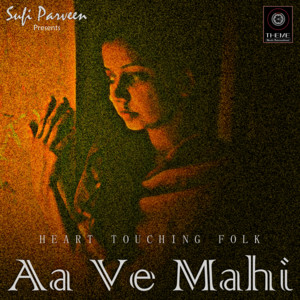 Aa VE MAHI (Special Edition) album