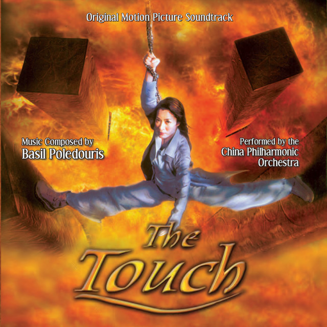 The Touch (Original Motion Picture Soundtrack)