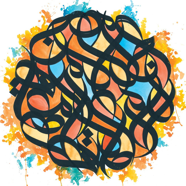 Album cover for All The Beauty In This Whole Life by Brother Ali