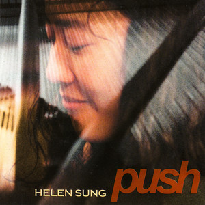 Helen Sung, One Step Forward, Two Steps Back på Spotify