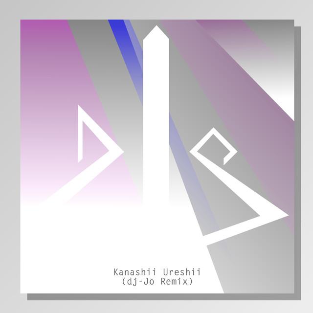 Kanashii Ureshii (Remixes)
