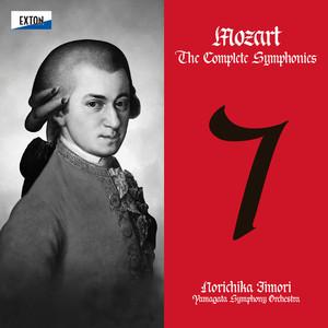 モーツァルト 交響曲全集 No.7 Albümü