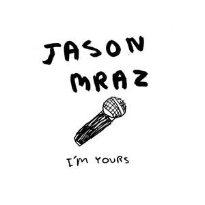 I'm Yours EP Albümü