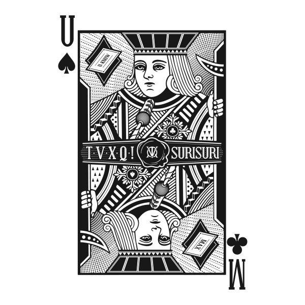 TVXQ! 7th Album '수리수리 Spellbound' (Repackage)