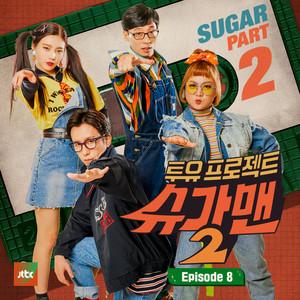 Sugar Man2, Pt. 8 Albümü